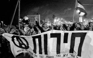 anarquistas-israelies_big